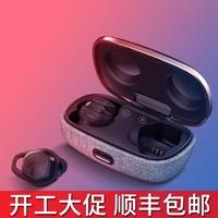 Astrotec/阿思翠 S90pro真无线蓝牙耳机发烧双动铁双耳迷你5.0 *2件