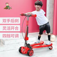 乐玩童年儿童蛙式滑板车