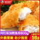 星农联合鳕鱼排深海生鲜辅食半成品油炸鳕鱼肉 200g*4盒 59元包邮(下单立减)