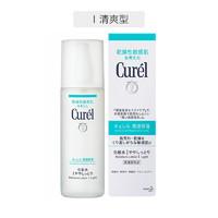 Curel 珂润 浸润保湿化妆水 150ml
