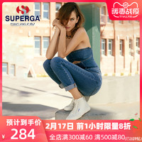 SUPERGA 女鞋 经典2750舒适百搭高帮帆布鞋S008H00 *2件