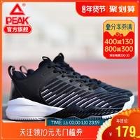 匹克篮球鞋男透气2020春季新款织物帮面实战球鞋战靴外场比赛鞋男
