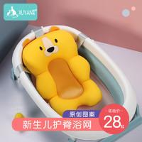 婴儿洗澡盆神器悬浮浴垫