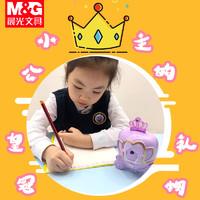 M&G 晨光 手摇削笔器 颜色随机