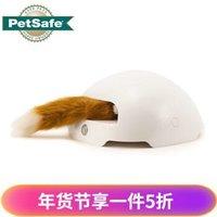 Petsafe贝适安 美国智能自动逗猫玩具猫咪宠物用品电动激光互动撩猫器 狐狸窝