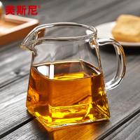 美斯尼 玻璃公道杯加厚耐热分茶器家用茶海茶漏套装功夫茶具配件