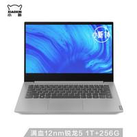 Lenovo 联想 小新 14寸笔记本电脑(R5-3500U、8GB、256GB+1TB)