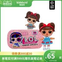 凯知乐 lol惊喜娃娃4代盲盒拆拆球玩具公仔摆件模型少女人偶宠物 *2件