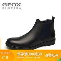 GEOX/健乐士秋冬款男士正装鞋商务时尚保暖套脚短靴U84Y7H 黑色C9999 41 *2件