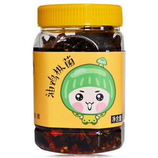 滇园 即食油鸡枞菌 云南特产 下饭菜 休闲零食 400g*2瓶