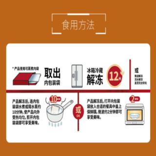 上海小南国 四鲜烤麸 180g 门店同款 秘制配方 经典海派菜