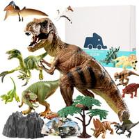 豆豆象儿童玩具侏罗纪动物园模型仿真恐龙模型可活动霸王龙翼龙镰刀龙模型套装118930-14 *3件