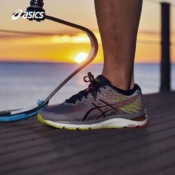 ASICS亚瑟士男跑步鞋缓震保护GEL-CUMULUS 21慢跑鞋1011A715-020
