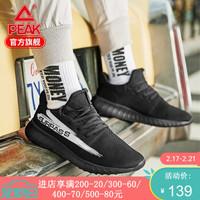 匹克休闲鞋男2020新款时尚潮流一体织网面透气旅游运动鞋跑步鞋男 黑色 43 *2件
