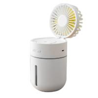 usb小风扇小型迷你加湿器二合一学生宿舍卧室静音便携式静音桌面