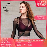 sloggi高端系列ZF零感舒适丝滑网纱美背透气内衣文胸女88-28404 *2件