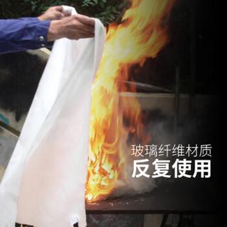 火焰战士 灭火毯纤维玻璃灭火器搭配使用家用家庭厨房工厂用灭火毯防火救生毯逃生毯 1.5x1.5M