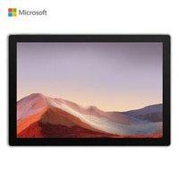 微软 Surface Pro 7 二合一平板笔记本电脑 | 12.3英寸 第十代酷睿i5 8G 256G SSD 亮铂金