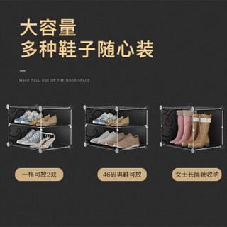 蔻丝 coleshome 鞋架多层简易鞋柜防尘组合门口小鞋架子
