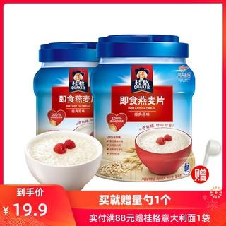 桂格 即食燕麦片 1000g