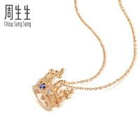 Chow Sang Sang 周生生 18K红色黄金V&A系列蓝宝石桂冠皇冠项链90599N定价