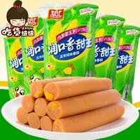 双汇 润口香甜王火腿肠 240g*3袋