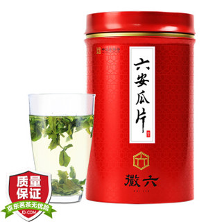 徽六 茶叶 绿茶 六安瓜片 2019年新茶 经典口粮茶系列180g
