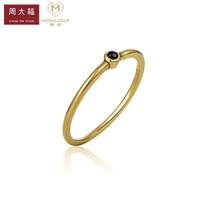 CHOW TAI FOOK 周大福 MR16 MONOLOGUE 独白黄金镶黑玉髓戒指