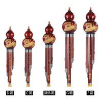 竹丝乐 红木葫芦丝