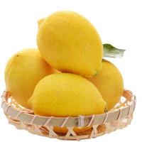 惠百味 四川安岳黄柠檬 5斤装(优质一级果)