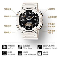 卡西欧(CASIO)手表 双显太阳能运动腕表学生手表夜光 100米防水 太阳能