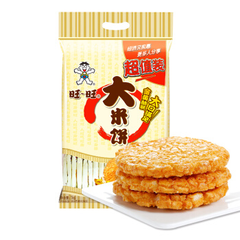 Want Want 旺旺 大米饼 原味 1000g