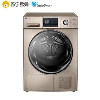 小天鹅(Little Swan)小天鹅10公斤热泵式干衣机烘干机 TH100-H16G金色家用 低温蒸汽免熨