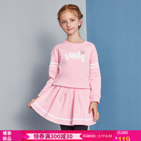 ABCKIDS童装 秋季女童套装中童半身裙裙子长袖T恤两件套 糖果粉 120cm *3件