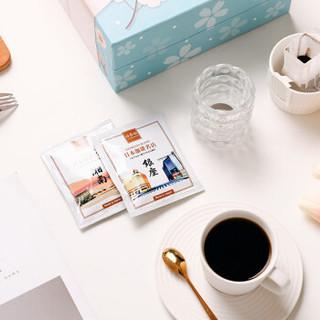 TASOGARE 隅田川 混合装 5口味 挂耳咖啡