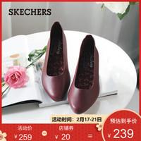 Skechers斯凯奇时尚通勤休闲鞋单鞋女鞋 简约优雅奶奶鞋44864 酒红色/BURG 37.5