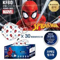 17日上新 KF80韩国口罩30枚散装抽用式口罩儿童款白色-S码(30个)(3-7岁)