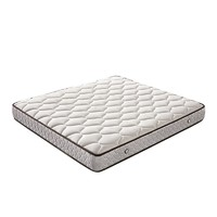QuanU 全友 天然乳胶硬椰丝热熔棉床垫 1.5*2m