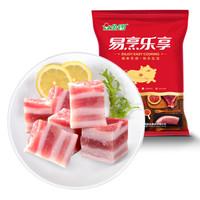 限广东、京东PLUS会员:JL 金锣 猪五花肉块 1kg *6件