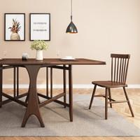 华纳斯 北欧风白腊木折叠餐桌(桌长1.45m)