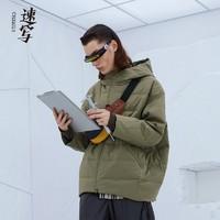 速写 9I970163A 男款休闲时尚保暖外套