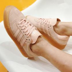 adidas 阿迪达斯 SAMBAROSE 女士休闲板鞋