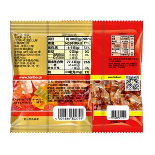 德国进口 哈瑞宝(HARIBO)橡皮糖 网红QQ糖儿童节礼物 可乐水果混合口味分享装200g*2