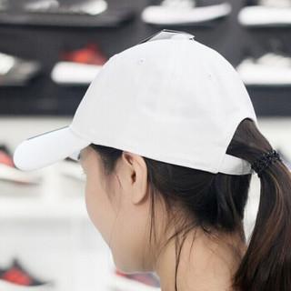 阿迪达斯(Adidas)运动帽男女休闲帽韩版潮流遮阳帽百搭防晒舒适透气鸭舌帽子 尊享版白色