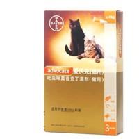 爱沃克  猫用体外驱虫滴剂 0.4ml≤4kg猫用 (3支装)