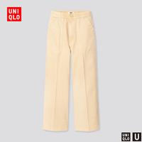限尺码:UNIQLO 优衣库 U系列 425865 女装九分牛仔休闲裤