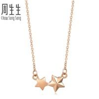 Chow Sang Sang 周生生 91090N 18K金立体星星项链