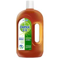滴露 (Dettol) 消毒液750ml除螨消毒液