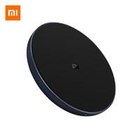 Xiaomi\小米无线充电器 Qi充电协议支持多种机型智能快充53