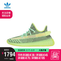 adidas Originals YEEZY BOOST 350V2 FW5191 男款运动鞋